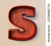 Small photo of Vintage painted wood letter S with copper metal frame