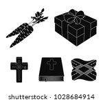 cross  bible  gift and carrots... | Shutterstock .eps vector #1028684914