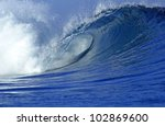 Tropical Wave Barrel In The...