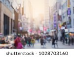 abstract background many people ... | Shutterstock . vector #1028703160
