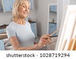 never late. optimistic vigorous ... | Shutterstock . vector #1028719294
