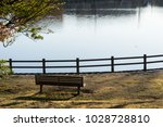 winter's kadoike park   Shutterstock . vector #1028728810