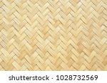 Traditional Handcraft Weave...