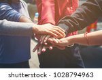multiethnic ethnic business... | Shutterstock . vector #1028794963