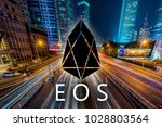 Small photo of Concept of EOS coin, a Cryptocurrency blockchain, Digital money