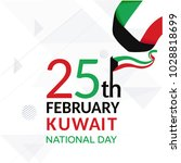 kuwait independence day ... | Shutterstock .eps vector #1028818699
