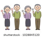 i answer an old couple  a... | Shutterstock .eps vector #1028845120