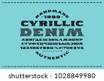 serif font in the style of... | Shutterstock .eps vector #1028849980