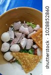 dried noodles pork and pork ball | Shutterstock . vector #1028852860