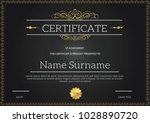 vintage golden classic... | Shutterstock .eps vector #1028890720