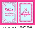 set of womens day postcards... | Shutterstock .eps vector #1028892844