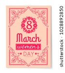 8 march womens day best wishes... | Shutterstock .eps vector #1028892850