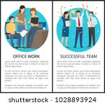 office work and successful team ... | Shutterstock .eps vector #1028893924