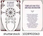 vector template. advertisements ... | Shutterstock .eps vector #1028902063