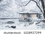 snow covered landscape in the... | Shutterstock . vector #1028927299