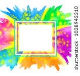 happy holi banner. border frame ... | Shutterstock .eps vector #1028943310
