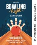 bowling night flyer template | Shutterstock .eps vector #1028946058
