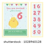 birthday party invitation card  ... | Shutterstock .eps vector #1028960128
