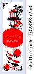 vertical banner in traditional...   Shutterstock .eps vector #1028985250