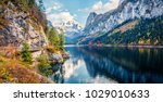 colorful autumn panorama of... | Shutterstock . vector #1029010633