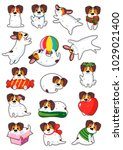 dogs emoji stickers patches... | Shutterstock .eps vector #1029021400