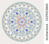 arabic pattern for background...   Shutterstock .eps vector #1029023860