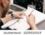 male architect architect... | Shutterstock . vector #1029024319
