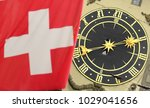 swiss flag front of the famous... | Shutterstock . vector #1029041656