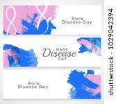 header or banner of rare... | Shutterstock .eps vector #1029042394