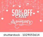 international womens day sale... | Shutterstock .eps vector #1029053614