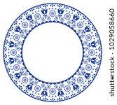 folk art round ornamental frame ... | Shutterstock .eps vector #1029058660