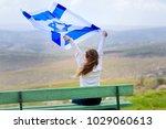 beautiful young jewish girl... | Shutterstock . vector #1029060613
