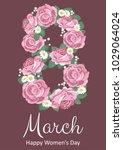international happy womens day... | Shutterstock .eps vector #1029064024