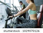 young man and woman working out ... | Shutterstock . vector #1029070126