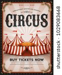 Vintage Western Circus Poster/ Illustration of retro and vintage circus poster background, with marquee, big top, elegant titles and grunge texture for arts festival event and entertainment background | Shutterstock vector #1029083668