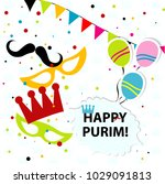 template jewish holiday purim... | Shutterstock .eps vector #1029091813