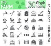farm glyph icon set  farming... | Shutterstock .eps vector #1029124408