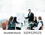 senior manager of the company...   Shutterstock . vector #1029129223