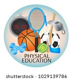 physical education web icon | Shutterstock .eps vector #1029139786