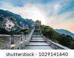 suizhong county  liaoning...   Shutterstock . vector #1029141640