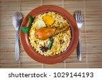 bombay biryani  top shot of... | Shutterstock . vector #1029144193