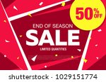 sale banner layout design | Shutterstock .eps vector #1029151774