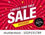 sale banner layout design | Shutterstock .eps vector #1029151789