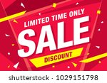 sale banner layout design | Shutterstock .eps vector #1029151798