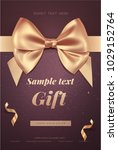beautiful invitation or... | Shutterstock .eps vector #1029152764