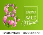 8 march. international women s... | Shutterstock .eps vector #1029184270