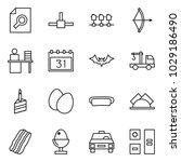 flat vector icon set   search... | Shutterstock .eps vector #1029186490