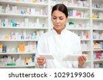 medicine  pharmaceutics  health ...   Shutterstock . vector #1029199306