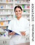 medicine  pharmaceutics  health ...   Shutterstock . vector #1029199309