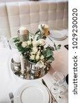 centerpiece made of silver tray ... | Shutterstock . vector #1029230020